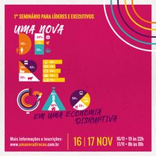 FECOMÉRCIO, SINDILOJAS, GRUPO JAIME CÂMARA, FLAMBOYANT SHOPPING CENTER, CDL e FIEG  logo