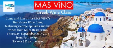 Mas Vino Greek Wine Class