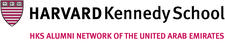 The Harvard Kennedy School (HKS) Alumni Network of the UAE  logo