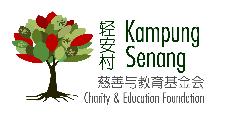 Kampung Senang Charity and Education Foundation  logo