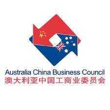 Australia China Business Council Victoria  logo