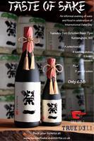 Taste of Sake