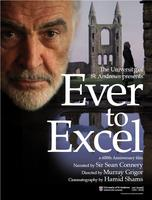 'Ever to Excel' Film Screening Chicago