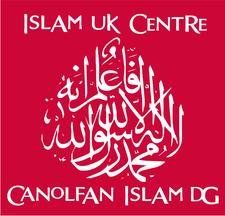 Islam UK Centre logo