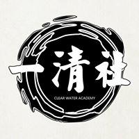 Clear Water Academy 一清社 logo