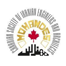 Mohandes logo