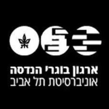 ארגון הבוגרים של הפקולטה להנדסה, אוניברסיטת תל אביב logo