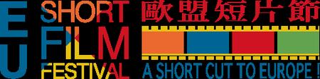 European Short Film Festival Hong Kong. Screenings @...