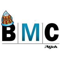 Perkenalan Aceh BMC 2013