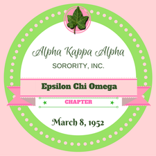 Alpha Kappa Alpha Sorority, Inc. - Epsilon Chi Omega Chapter logo