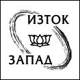 Издателство Изток-Запад logo