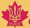 Canada-Ukraine Chamber of Commerce (CUCC) logo
