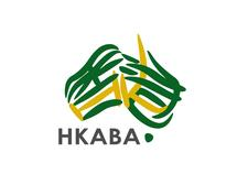 HKABA NSW Chapter  logo