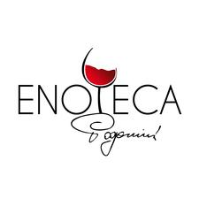Enoteca Paganini logo