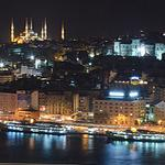 Istanbul Alumni Mixer