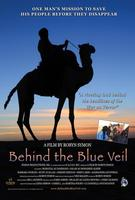 BEHIND THE BLUE VEIL/Not Anymore_FLIFF
