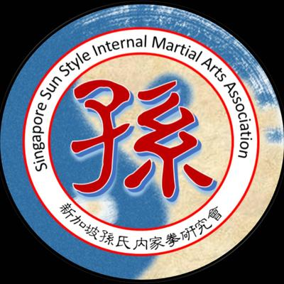 Singapore Sun Style Internal Martial Arts Association logo