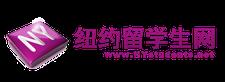 途美彼岸集团-纽约留学生网 logo