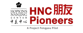 The HNC-Project Pengyou Launch Event in Beijing