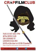 Crap Film Club presents Samurai Cop