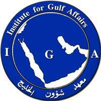 Saudi Arabia: Threats to the Kingdom's Oil...