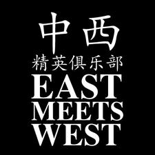 East Meets West Club // 中西精英/企业家俱乐部 logo