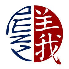 University of Pennsylvania Asian Pacific American Law Students Association logo
