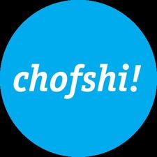 חופשי במנהטן Chofshi in Manhattan  logo