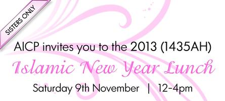Islamic New Year Lunch For Sisters - Birmingham