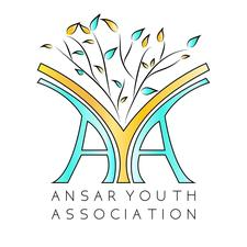 Ansar Youth Association (AYA) logo