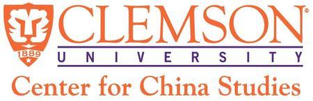 Student Opportunity for China Studies 2013 Speaker...