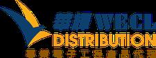 華輝無綫電行有限公司 logo