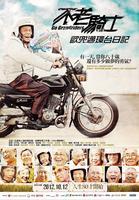 Central Coast Chinese Association Presents Go Grandride...