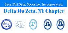 Zeta Phi Beta Sorority, Incorporated ~ Delta Mu Zeta, NY Chapter logo