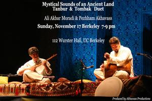 Mystical Sounds of an Ancient Land, Tanbur & Tombak...