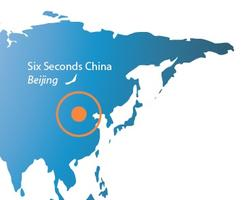 24EQ:  EQ Development in China - Why and How?