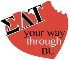 ΣΔΤ Your Way Through BU