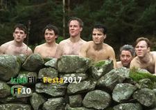 Irish Film Festa logo
