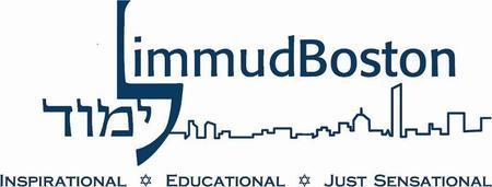 LimmudBoston Scholars 2013