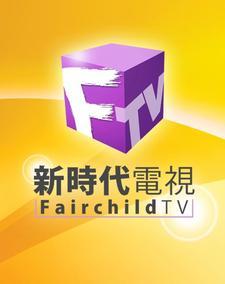 Fairchild Television & Talentvision TV logo