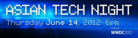 Asian Tech Night: Cutting-Edge Technology from the Biggest...