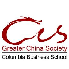 Greater China Society | Columbia Business School logo