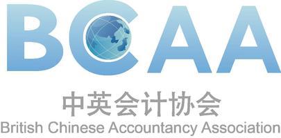 BCAA.CAAGlobal 3rd Anniversary Celebration
