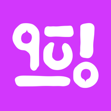The QUO Australia logo