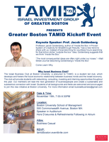 Greater Boston TAMID Kickoff Event