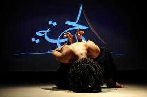 Salah El Brogy performs Hurriyah