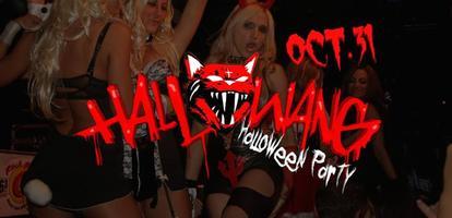 "Hallowang ""Halloween Party"""