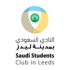 Saudi Leeds Club logo