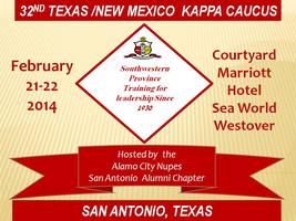 Kappa Alpha Psi Texas/New Mexico Caucus
