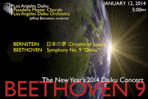 Beethoven Symphony No. 9 (New Year's Daiku) - 2014